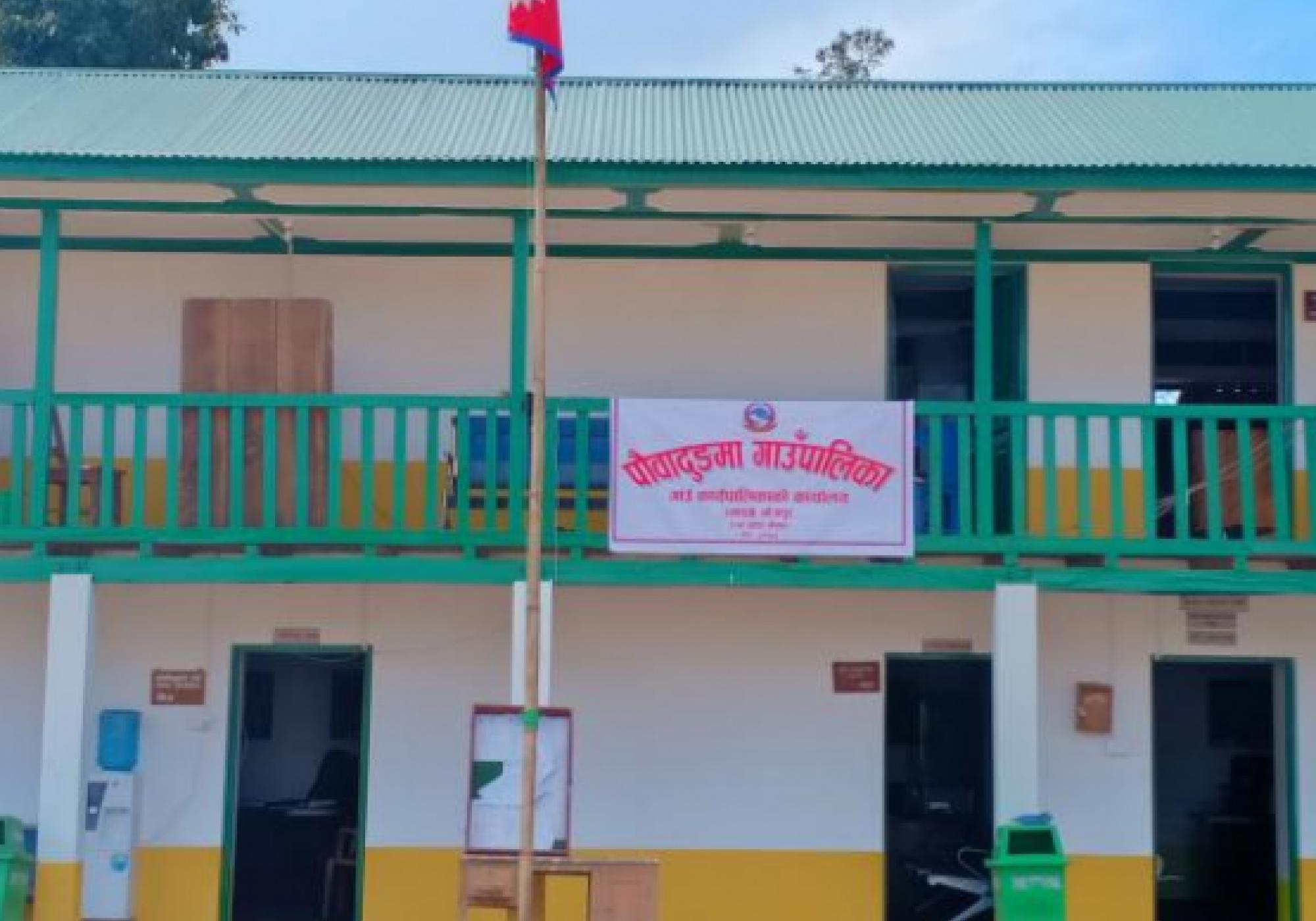 Office of the Pauwadungma Rural Municipality.